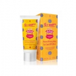 Calendula Reserve Whitening Perfect Sun Cream SPF50/PA+++